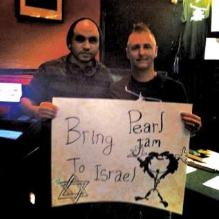Bring PJ to Israel - Mike