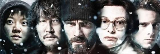 Snowpiercer_Banner