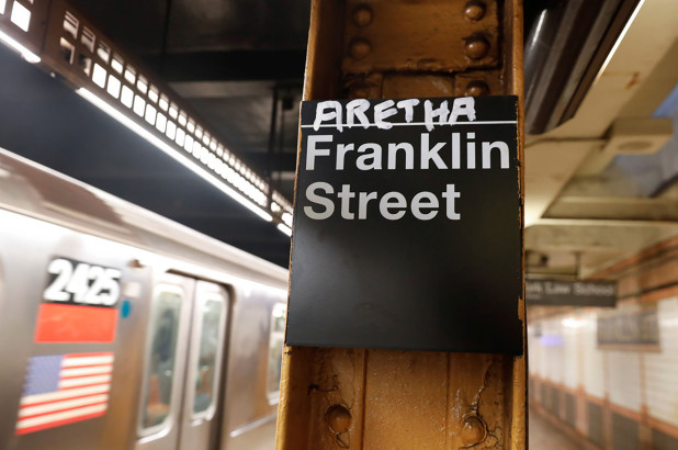 180817-aretha-franklin-tribute